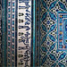 Mihrab, detail with three inscriptions, 1354--55, Isfahan, Iran