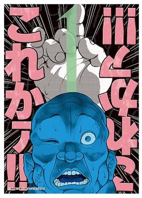 超人氣格鬥漫畫「刃牙」一番賞情報圖公開!