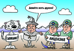 Mining cartoon 16 - Russian (Zoi Environment Network) Tags: people mountain nature ecology cartoon picture mining soil land conflict environment law local contradiction population centralasia kyrgyzstan confusion licence landuse regulation resident unclear legislation demography     inconsistence