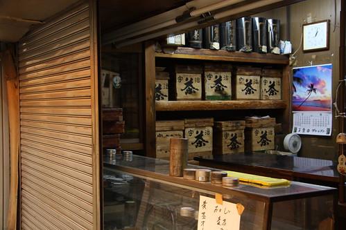 午後の茶屋