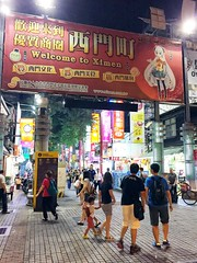 2.0-27 (Enix Xie) Tags: taiwan taichung travel trip journey life enjoy streetsnap street people view landscape taipei blackandwhite nikon f2a nikonf2photomica photomic nikkor nikkoraf55f28micro n55 kodakcolorplus200 kodak filmcamera  apple iphone iphone6   ximen ximending