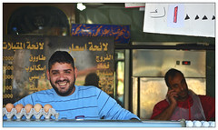 Owner of a small shop in the district of South Lebanon (Mohamed Essa) Tags: portrait middle east north africa lebanon beirut