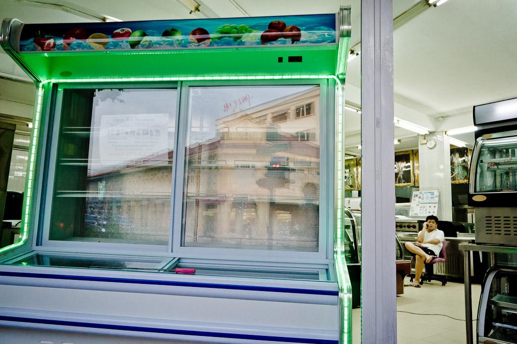 Freezer Shop