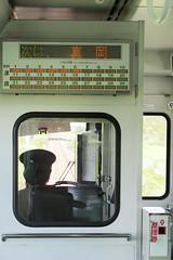 (SioRAaMEN) Tags: leica japan olympus panasonic omd 2012 25mm em5  mokarailway  micro43 dgsummilux25mmf14asph 14