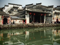 Huangshan 2016 (hunbille) Tags: huangshan hongcun china anhui province hui architecture style village half moon pond lake halfmoon reflection chengzhi hall chengzhihall cy2
