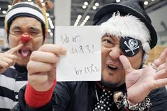 Performance Art in Japan (Design Festa) Tags: designfesta designfestasummer art artfestival artevent artwork design tokyo japan japanese japaneseartfestival japaneseart original handmade madeinjapan performanceart men