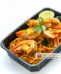 (sweetchillichiangmai) Tags: asian away bento box clean cuisine delivery dinner eat food isolated lunch meal rice take thai traditional vip