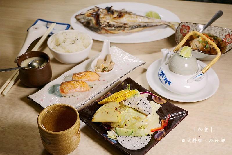 加賀屋日式料理34