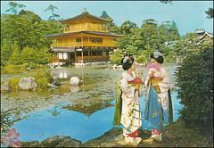 Vintage Maiko Postcards (kofuji) Tags: maiko geiko geisha