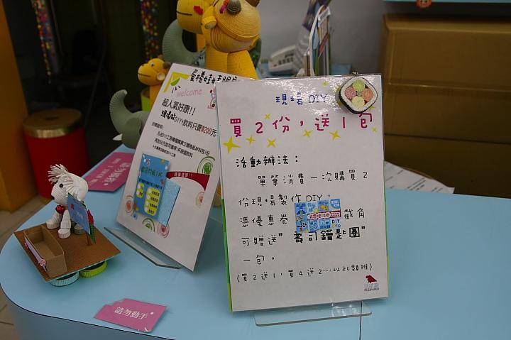 造紙龍觀光工廠(720)014