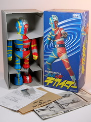 Billiken Shokai  Tin Wind Up  Mechanical Android Kikaida (Jinjo Ningen)  Box Inside (My Toy Museum) Tags: up tin mechanical wind kikaida billiken kikaider