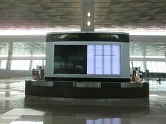 T3U CHECK-IN AREA (17) (MYW_2507) Tags: checkin airport cgk jakarta soetta soekarnohatta t3u terminal3 expansion shia
