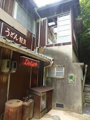Art House - Haisha (Stop carbon pollution) Tags: japan  honshuu  okayamaken  naoshima  setouchiarttriennale