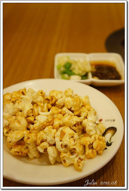 吃嗤鍋 (3)