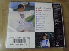 原裝絕版 1986年 4月20日 南野陽子 Yoko Minamino GELATO ジェラート CD 原價 3200YEN 中古品 3