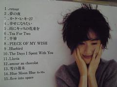 原裝絕版 1993年  11月10日 今井美樹 Miki Imai Ivory II CD 原價 3000yen 中古品 5