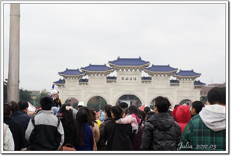 中正紀念堂 (31)