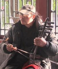 Beijing, The Music Lovers
