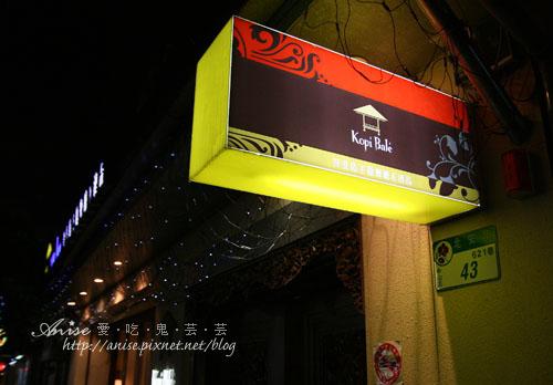 峇里島主題餐廳003.jpg