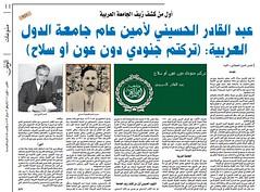 المقالة الأسبوعية : شمس الدين العجلاني  ليوم الاثنين 10-9-2012 في صحيفة الوطن العدد 1487