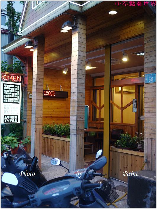 南崁黃門飯店 (2).JPG