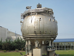 Bubble Chamber Photo