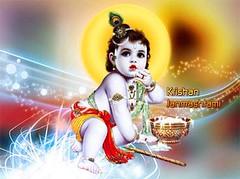 Birthday of Lord Krishna (Shiromani Akali Dal) Tags: lord krishna birthday celebration greeting wishes