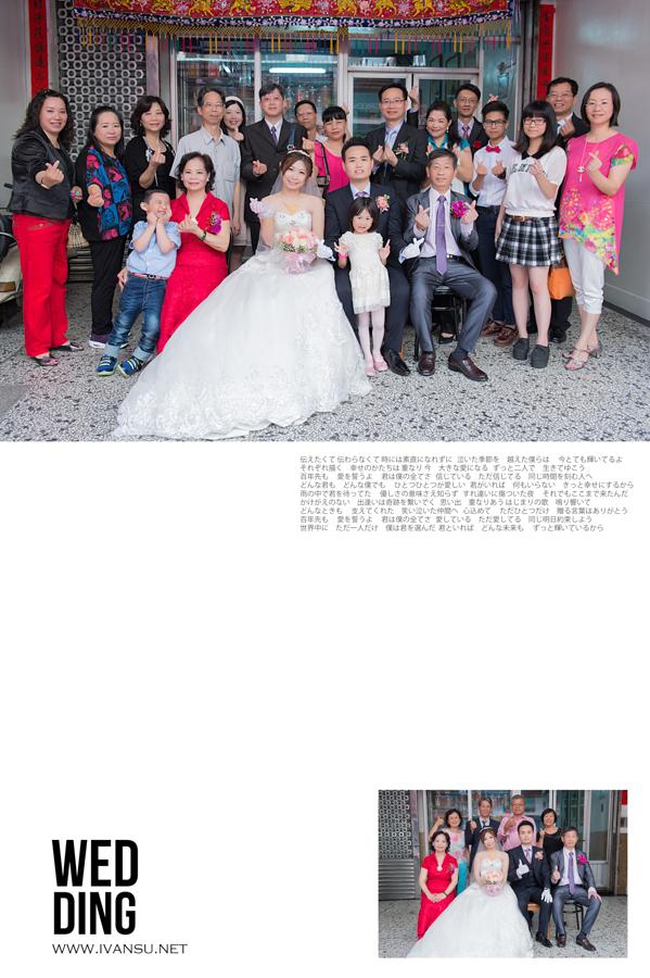 29023409883 c46cc2af2e o - [台中婚攝]婚禮攝影@新天地 仕豐&芸嘉