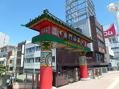 Green Mall/Little Korea (Stop carbon pollution) Tags: japan mall korea   shimonoseki yamaguchiken   honshuu