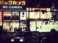 Scenes in Tokyo: Shibuya (Jon-F, themachine) Tags: jonfu 2016 olympus omd em5markii em5ii  mirrorless mirrorlesscamera microfourthirds micro43 m43 mft ft     snapseed japan  nihon nippon   japn  japo xapn asia  asian fareast orient oriental tokyo kanto   cityscape cityscapes city cities urban night nighttime  evening
