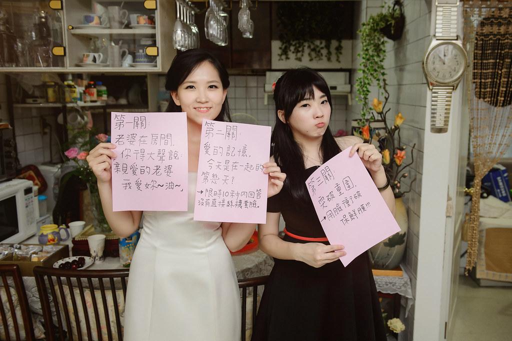 台北婚攝, 守恆婚攝, 婚禮攝影, 婚攝, 婚攝推薦, 萬豪, 萬豪酒店, 萬豪酒店婚宴, 萬豪酒店婚攝, 萬豪婚攝-36