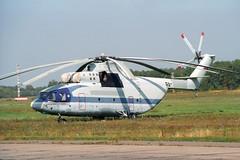 RA- Mil Mi-26T (pslg05896) Tags: voz uuoo voronezh ra mil mi26