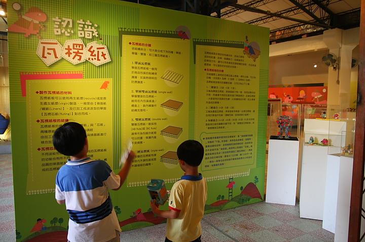 造紙龍觀光工廠(720)057