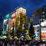 J13-Tokyo-02-026 thumbnail