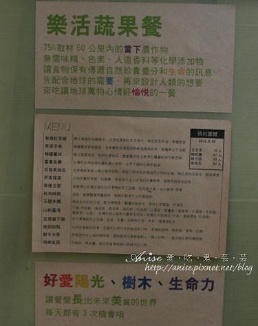 好行溪頭日月潭_177.jpg