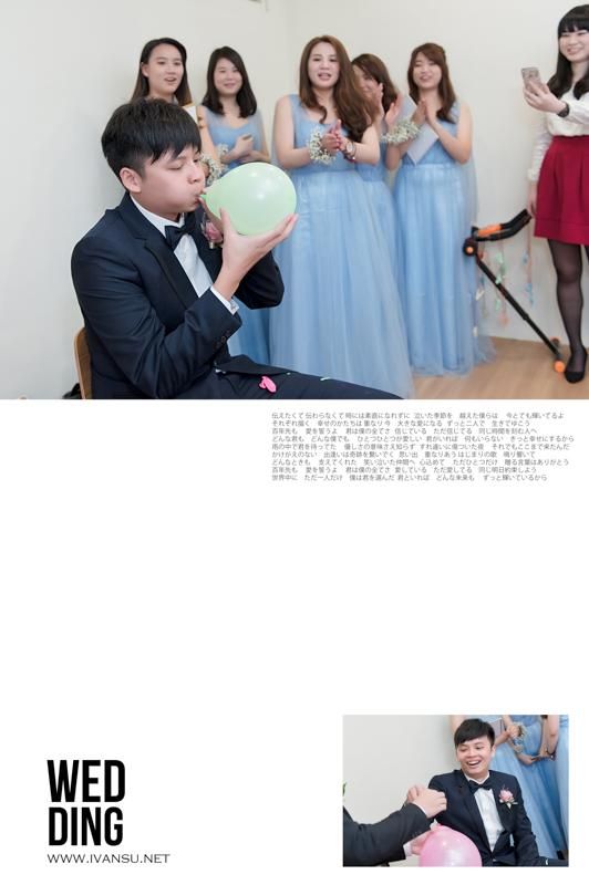 29441577650 61d6a0656d o - [台中婚攝] 婚禮攝影@展華花園會館 育新 & 佳臻