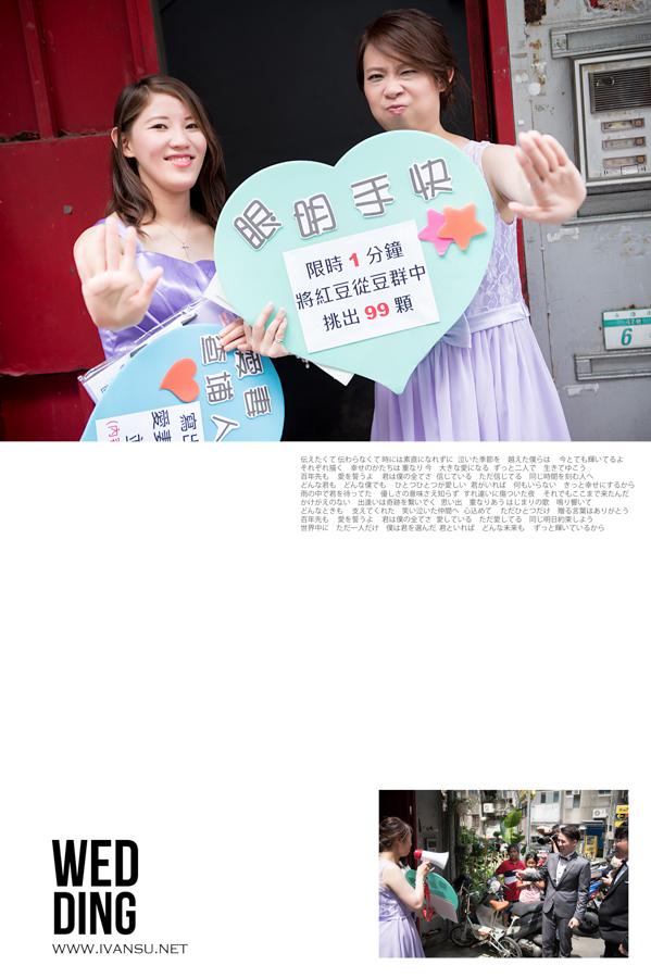 29788618231 f9b6aaed2b o - [婚攝] 婚禮攝影@寶麗金 福裕&詠詠