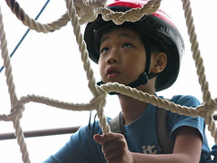 Hardships (James PayneDeath) Tags: love birds kids canon children indonesia eos hope james climb cool angry pro asdf payne helm beginner rofl noob outbond hardships 600d timmothy