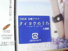 柴咲コウ 画像5