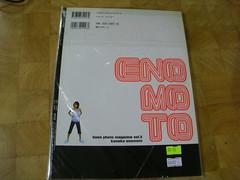 原裝絕版 1997年  11月20日 榎本加奈子 KANAKO ENOMOTO  Boon 相片雜誌 Vol.3 特別編集 原價 1048YEN 中古品 2