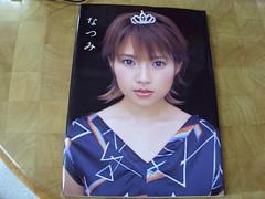 原裝絕版 2001年 12月20日 前MORNING娘成員  安倍麻美  Abe Asami 寫真集 原價 2300yen 中古品