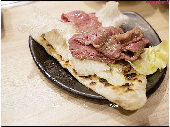 台北野宴極燒肉專門店