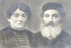 Weisbrod Family Portrait (geneder) Tags: sarah isaac father mary mother poland lodz finkelstein weisbrod hirshcoff