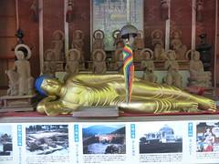Reclining Buddha (Stop carbon pollution) Tags: japan  honshuu  hiroshimaken