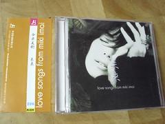 今井美樹 Love Song From Miki Imai 未來 CD 大碟 台版 中古品