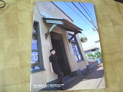 高橋由美子 画像31