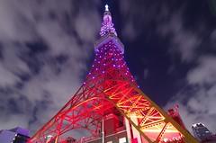 東京タワー FIFA U-20女子ワールドカップジャパン2012応援ダイヤモンドヴェール The Tokyo Tower