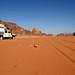 Considerado um dos desertos mais bonitos do mundo