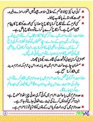 hajjbook_Page_05 (Almadinah Islamic Research Center) Tags: mina haji sai arafat umrah makkah haj safa marwah umra tawaf baitullah hajj