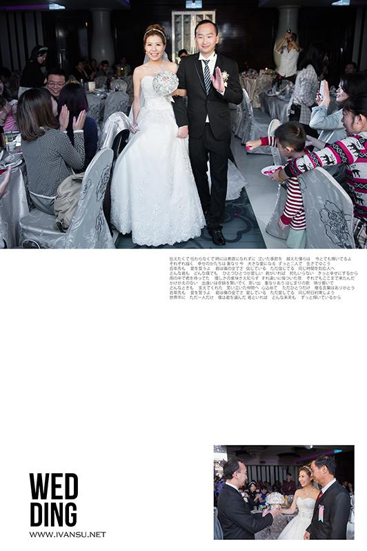 29672749655 d6711ae0a6 o - [台中婚攝]婚禮攝影@裕元花園酒店 時維 & 禪玉